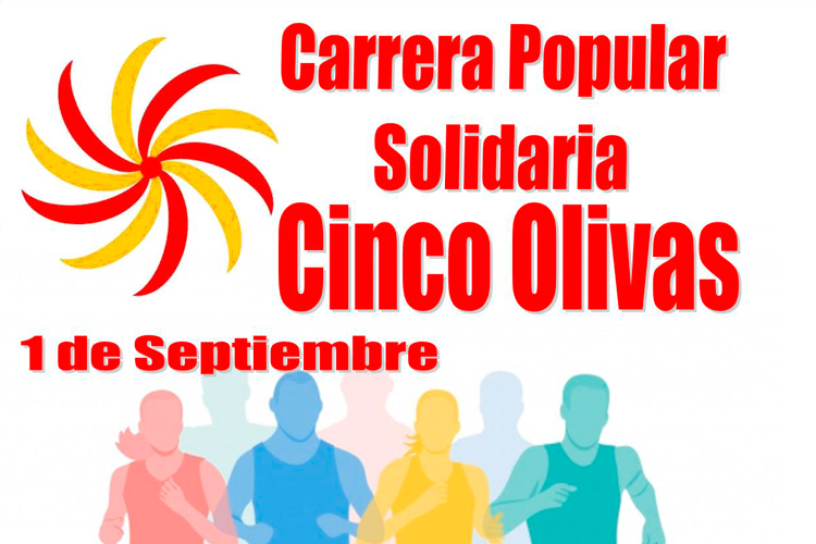 Cartel carrera Cinco Olivas